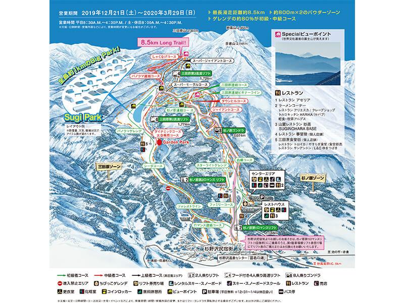 場 杉 ノ 原 スキー